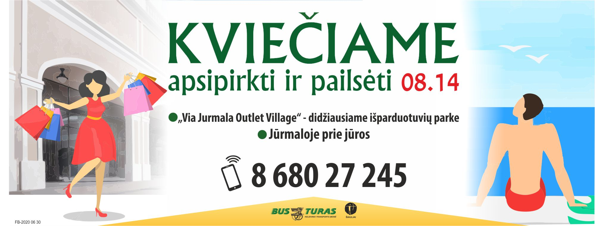 Jurmala Outlet Village_fb.jpg